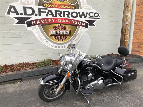 2015 Harley-Davidson Road King® in Sunbury, Ohio - Photo 6