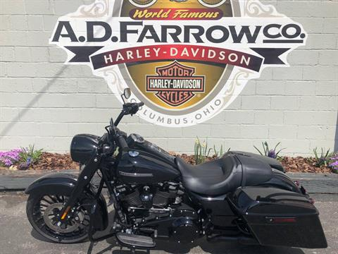2018 Harley-Davidson Road King® Special in Sunbury, Ohio - Photo 4