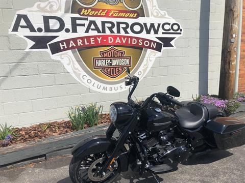 2018 Harley-Davidson Road King® Special in Sunbury, Ohio - Photo 6