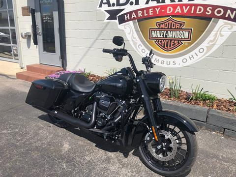 2018 Harley-Davidson Road King® Special in Sunbury, Ohio - Photo 5