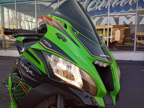 2020 Kawasaki Ninja ZX-10R KRT Edition in Hamilton, New Jersey - Photo 3