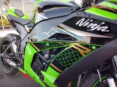 2020 Kawasaki Ninja ZX-10R KRT Edition in Hamilton, New Jersey - Photo 6