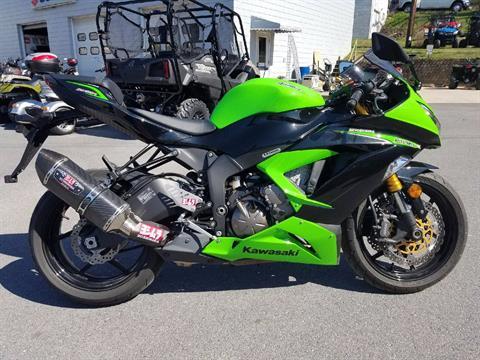 2013 Kawasaki Ninja® ZX™-6R in State College, Pennsylvania