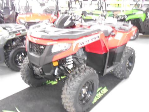 2017 Arctic Cat Alterra 700 in Franklin, North Carolina