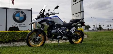 New 2019 BMW R 1250 GS for sale, New BMW for sale R 1250GS, New BMW Motorcycle R1250GS for sale, new BMW 1250GS, R1250GS, GS. BMW Motorcycles of Miami, Motorcycles of Miami, Motorcycles Miami, New Motorcycles, Used Motorcycles, pre-owned. #BMWMotorcyclesOfMiami #MotorcyclesOfMiami. - Photo 6