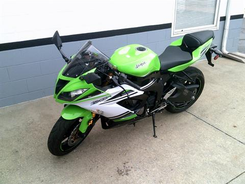 2015 Kawasaki Ninja® ZX™-6R 30th Anniversary in Mount Vernon, Ohio