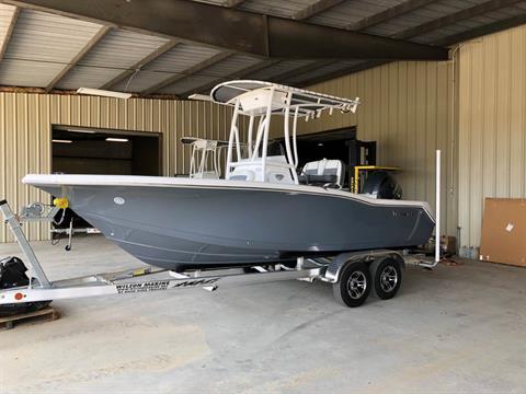 Wilson Marine in Newberry, SC | Polaris, Yamaha, Alumacraft