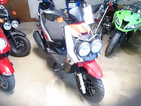 2015 Yamaha Zuma 125 in Sterling, Illinois