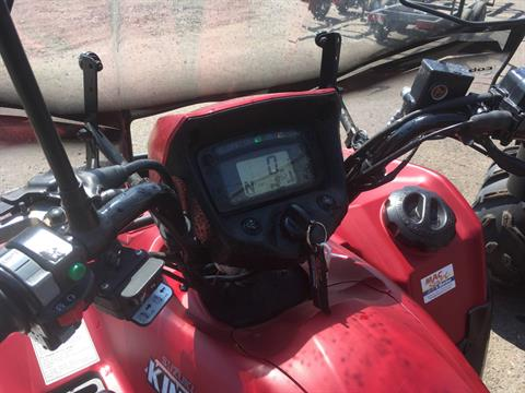 2013 Suzuki KingQuad® 750AXi Power Steering 30th Anniversary Edition in Superior, Wisconsin - Photo 2