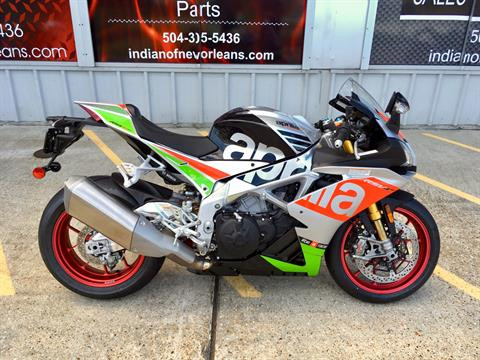 2017 Aprilia RSV4 RF ABS in Saint Rose, Louisiana