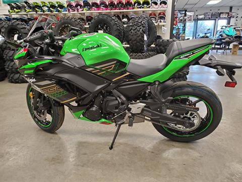 2020 Kawasaki Ninja 650 KRT Edition in Herrin, Illinois - Photo 4