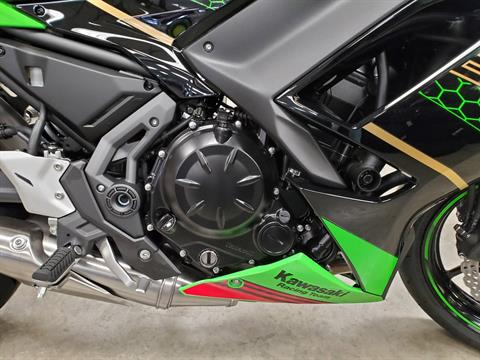 2020 Kawasaki Ninja 650 KRT Edition in Herrin, Illinois - Photo 9