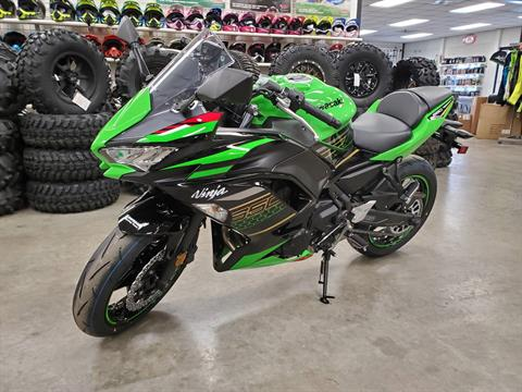 2020 Kawasaki Ninja 650 ABS KRT Edition in Herrin, Illinois - Photo 2