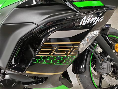 2020 Kawasaki Ninja 650 ABS KRT Edition in Herrin, Illinois - Photo 11