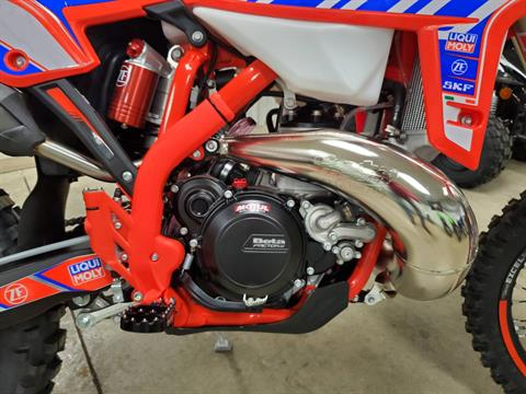 2020 Beta 300 RR 2-Stroke Race Edition in Herrin, Illinois - Photo 11