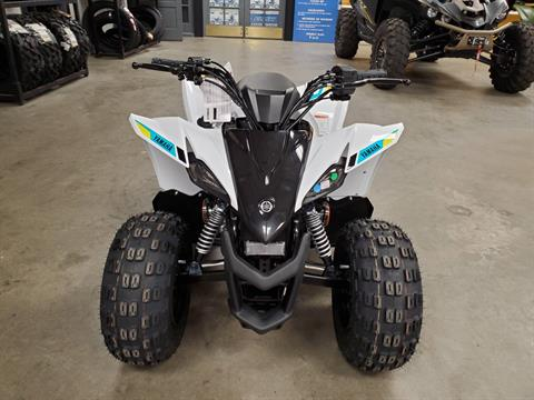 2021 Yamaha YFZ50 in Herrin, Illinois - Photo 11