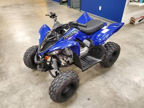 2021 Yamaha Raptor 90 in Herrin, Illinois - Photo 1