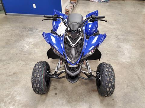 2021 Yamaha Raptor 90 in Herrin, Illinois - Photo 2