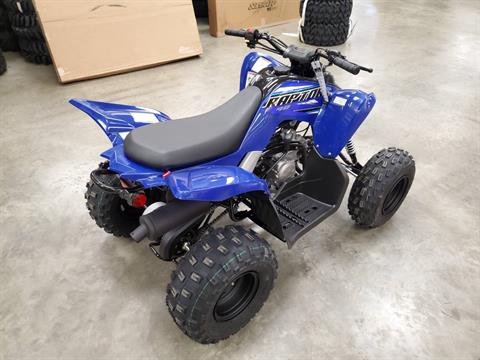 2021 Yamaha Raptor 90 in Herrin, Illinois - Photo 5