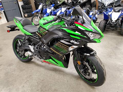 2020 Kawasaki NINJA 650 KRT (non abs) in Herrin, Illinois - Photo 1