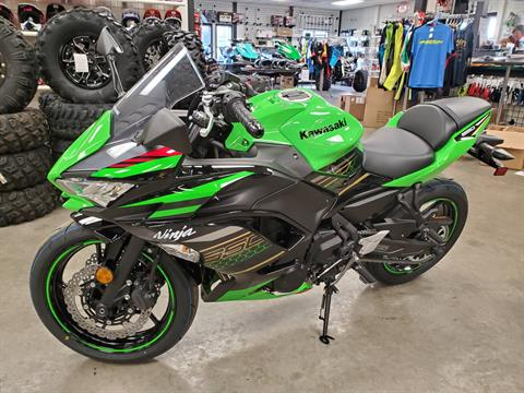 2020 Kawasaki NINJA 650 KRT (non abs) in Herrin, Illinois - Photo 2