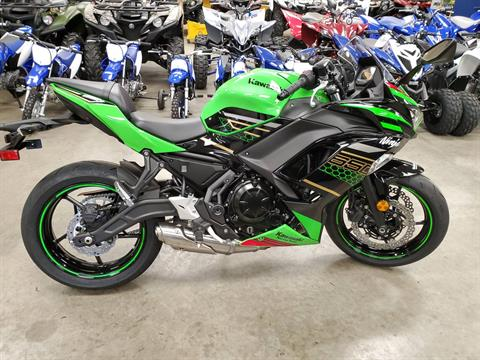2020 Kawasaki NINJA 650 KRT (non abs) in Herrin, Illinois - Photo 3