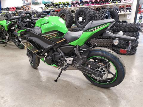2020 Kawasaki NINJA 650 KRT (non abs) in Herrin, Illinois - Photo 6