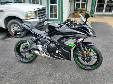 2019 Kawasaki Ninja 650 in Herrin, Illinois - Photo 6