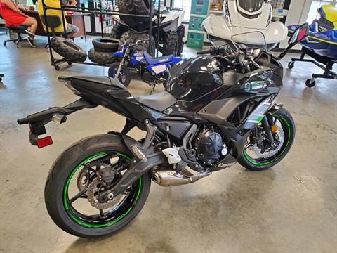 2019 Kawasaki Ninja 650 in Herrin, Illinois - Photo 11