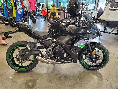 2019 Kawasaki Ninja 650 in Herrin, Illinois - Photo 13