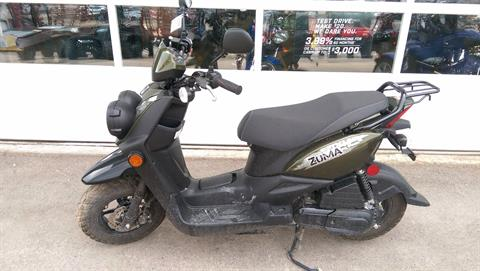 2015 Yamaha Zuma 50F in Rapid City, South Dakota