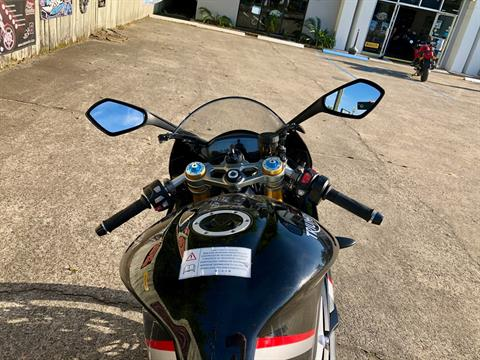 2020 Triumph Daytona Moto 2 Limited Edition in Charleston, South Carolina - Photo 9
