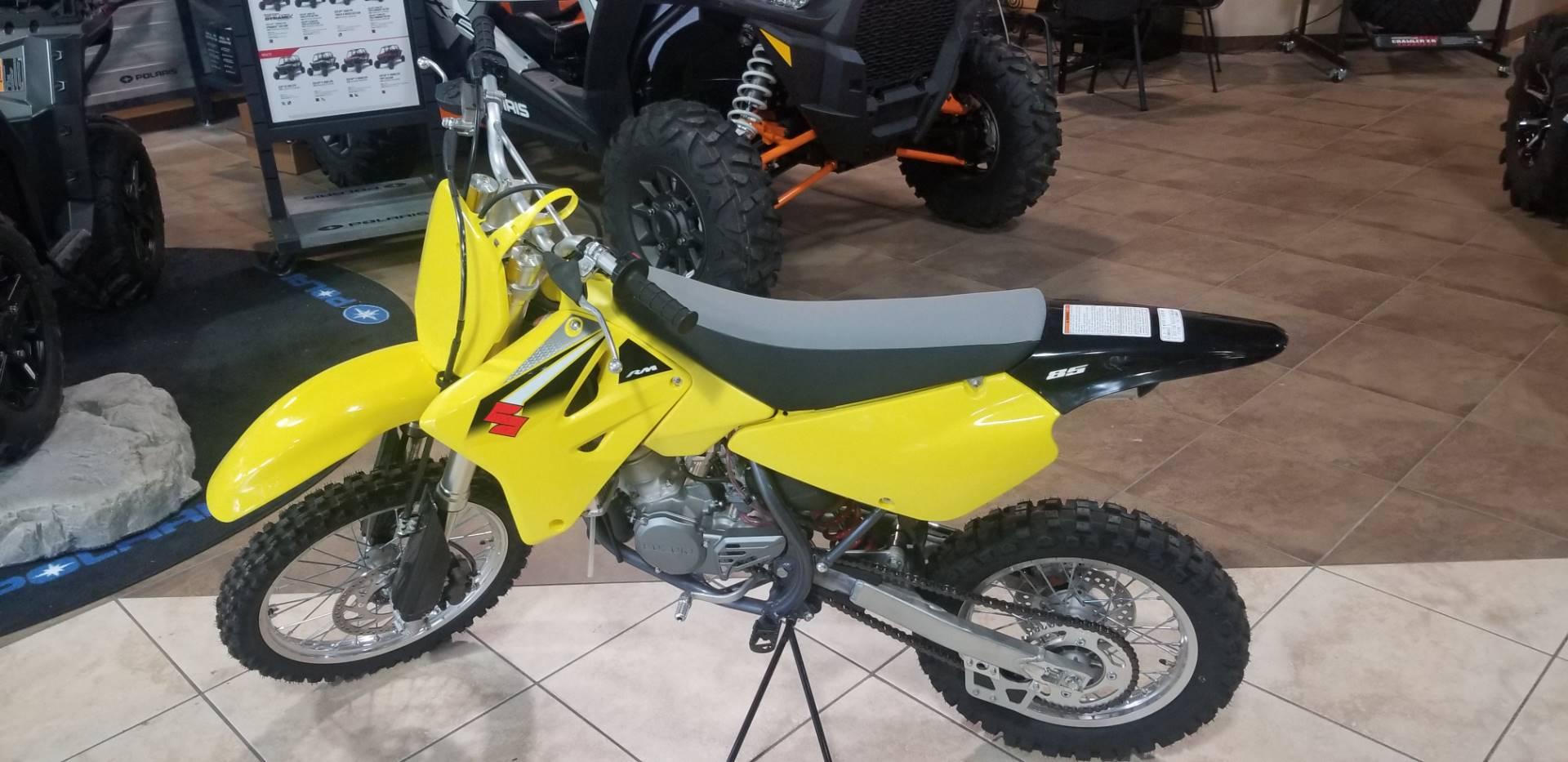 ... service manual qty 1 walmart com rh Array - new 2016 suzuki rm85  motorcycles in statesboro ga s100085 rh statesboropowersports org