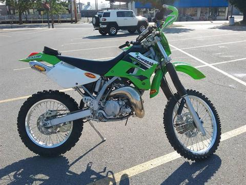2003 Kawasaki KDX 220R in Cape Girardeau, Missouri - Photo 2