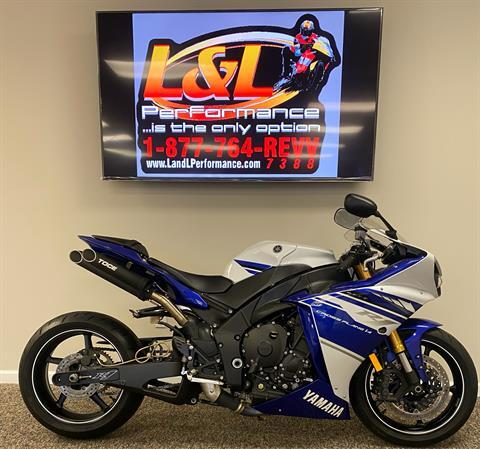 2014 Yamaha YZF-R1 in Cary, North Carolina
