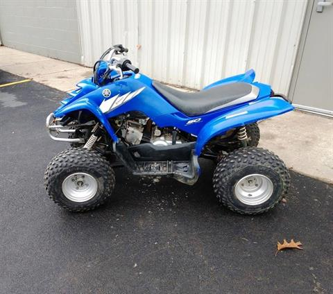 2008 Yamaha Raptor 50 in Hamburg, New York