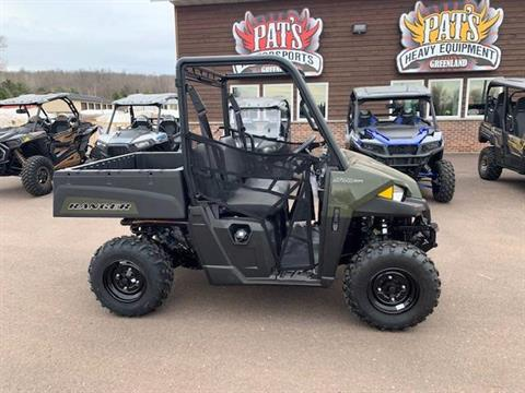 2020 Polaris Ranger 570 in Greenland, Michigan - Photo 2