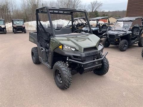 2020 Polaris Ranger 570 in Greenland, Michigan - Photo 3