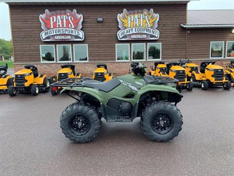 2020 Yamaha Kodiak 700 EPS in Greenland, Michigan - Photo 1