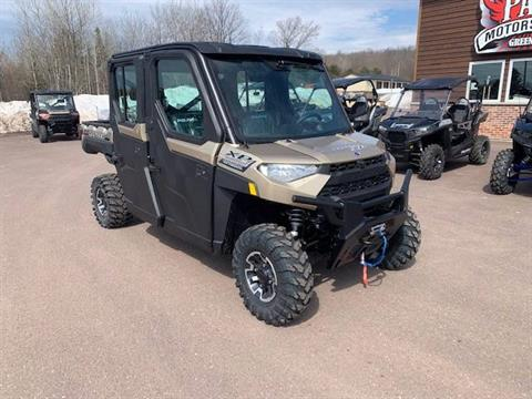 2020 Polaris RANGER CREW XP 1000 NorthStar Edition + Ride Command Package in Greenland, Michigan - Photo 3