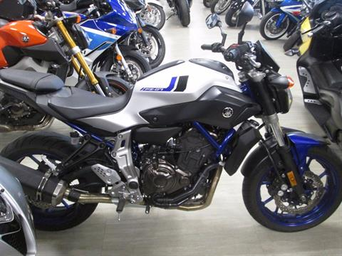 2016 Yamaha FZ-07 in Dearborn Heights, Michigan
