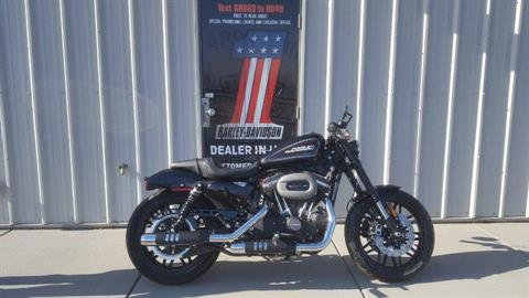 2020 Harley-Davidson Roadster™ in Clarksville, Tennessee