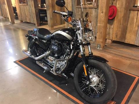 2018 Harley-Davidson 1200 Custom in Kingwood, Texas - Photo 2