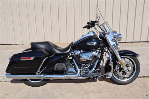 2017 Harley-Davidson Road King® in Conroe, Texas - Photo 1