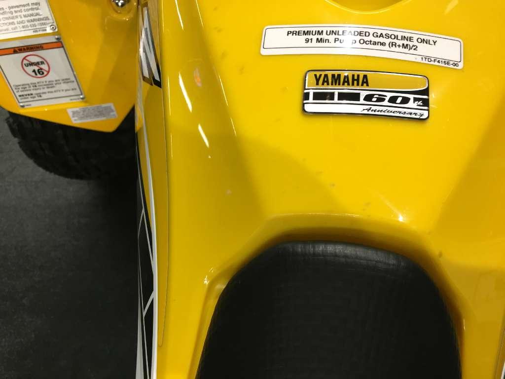2016 Yamaha YFZ450R SE 2