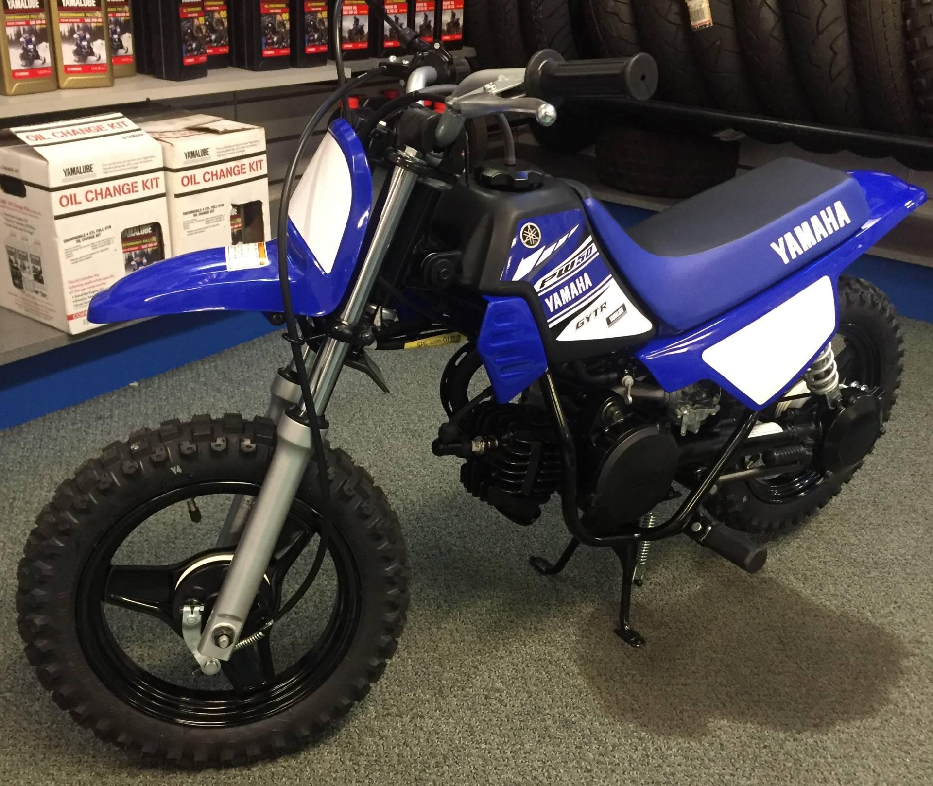 2017 Yamaha PW50 1