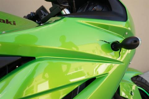 2012 Kawasaki Ninja® 250R in Roselle, Illinois - Photo 8