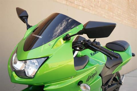 2012 Kawasaki Ninja® 250R in Roselle, Illinois - Photo 15