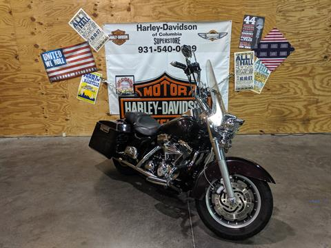 2007 Harley-Davidson FLHR KING in Columbia, Tennessee - Photo 2