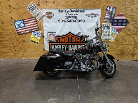 2007 Harley-Davidson FLHR KING in Columbia, Tennessee - Photo 1